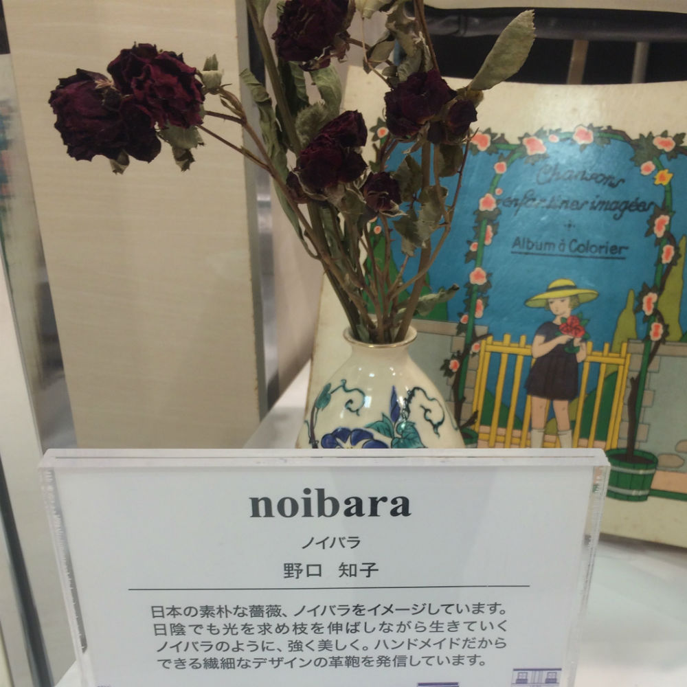 151022_noibara01