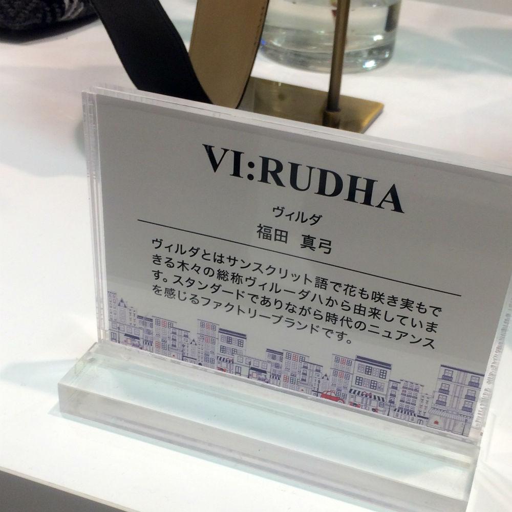 151022_virudha01