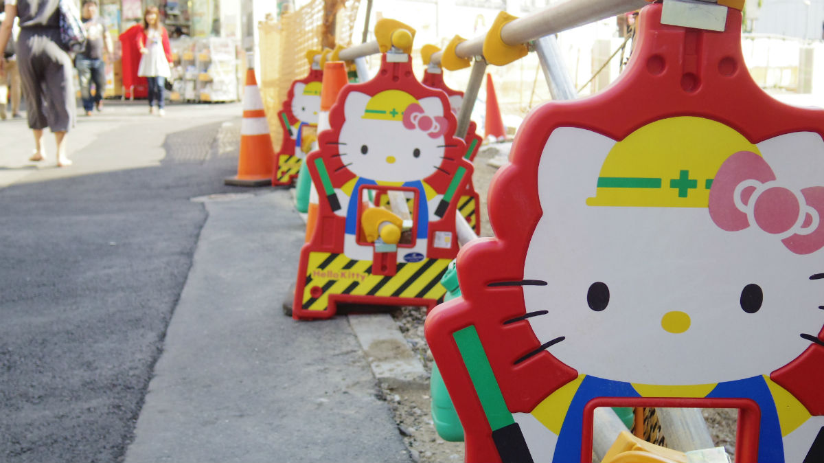 HELLO KITTY'S under CONSTRUCTION